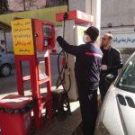 آزمون ۱۹۱۷ نازل عرضه سوخت مایع در استان البرز