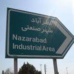 شهرستان نظرآباد از چهارشنبه تعطیل میشود