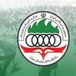 راهیابی ۳۵۱ دانش آموز البرزی به مرحله دوم المپیادهای علمی کشور