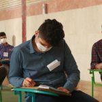 بیش از ۴۰ هزار نفر داوطلب کنکور در البرز به رقابت می پردازند