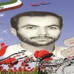 استان البرز ۵۶ شهید معلم تقدیم انقلاب اسلامی کرده است